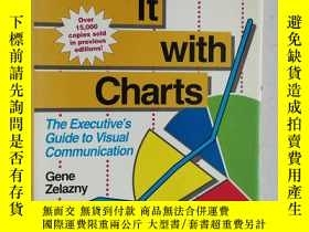二手書博民逛書店英文原版罕見Say It with Charts : The E
