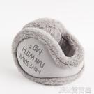 耳帽套 暖護耳罩保暖女 冬季可折疊韓版可愛學生情侶 耳罩保暖 男 簡而美