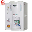 【晶工】全自動溫熱開飲機JD-3688/JD3688《刷卡分期+免運》