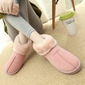 2017冬季低筒雪地靴女靴子短靴情侶款平底平跟冬靴棉靴保暖