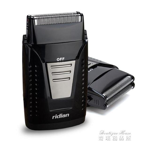 電動刮鬍刀 男士剃須刀電動刮胡刀胡須刀電動USB充電式往復式刮胡子刀須刨 麥琪精品屋