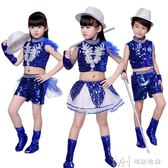 兒童爵士舞服男現代舞街舞表演服裝女童亮片爵士幼兒園演出服        瑪奇哈朵