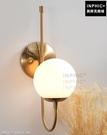 INPHIC-床頭燈LED燈臥室燈具壁燈美式客廳後現代簡約復古_BDYr