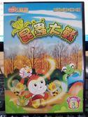 挖寶二手片-P10-412-正版DVD-日片【巧連智 昆蟲大戰 低年級版】-互動遊戲學習光碟