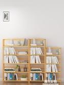 書架簡易落地簡約實木竹上學生小書櫃子多層桌面收納兒童客廳置物NMS 陽光好物