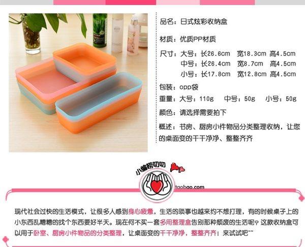[協貿國際]  小號日式抽屜多用整理盒廚房餐具收納盒 (5個價)