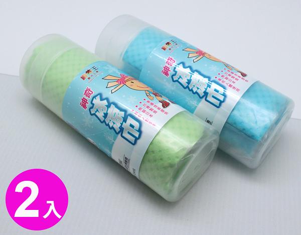路跑專用 百特兔寶神奇冰涼巾(99*13.5CM)不挑色2入 / 涼感巾 / SU4974