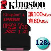 Kingston 金士頓 128GB 128G microSDXC TF UHS-I U3 A1 V30 記憶卡 SDCR/128GB