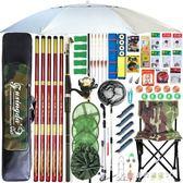 釣魚竿套裝組合全套初學釣魚桿釣具魚具釣魚裝備用品漁具套裝組合 酷斯特數位3c YXS