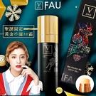 韓國V FAU聖誕限定黃金小鹿BB霜30g