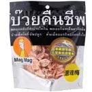泰國Mag Mag頭等艙還魂梅子40g...