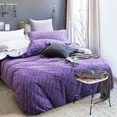 Artis台灣製 - 雙人床包+枕套二入+薄被套【紫羅蘭】雪紡棉磨毛加工處理 親膚柔軟