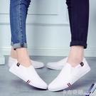 情侶鞋子透氣春季休閒帆布鞋男新款青年潮流懶人鞋老北京布鞋 聖誕節全館免運