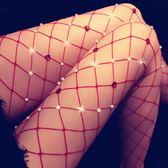 日本韓國網紅鏤空漁網襪燙鑚絲襪誘惑女情趣性感騷長款大網格帶鑚