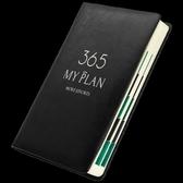 計劃表日程本2020年365天每日筆記本子手賬打卡自律學生效率手冊日記本  koko時裝店
