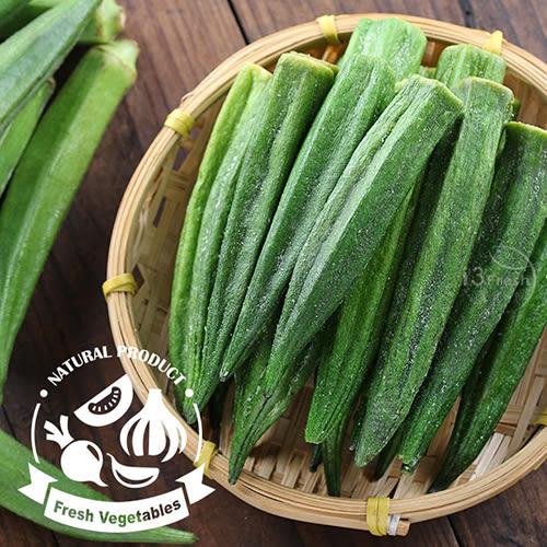 【愛上新鮮】天然秋葵脆條8包