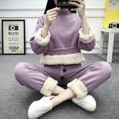 冬季新款休閒運動套裝女加絨加厚保暖半高領羊羔絨打底兩件套  小時光生活館