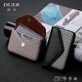 名片包大容量名片夾商務名片盒撞色卡包男士多卡位信用卡包薄女包 卡卡西