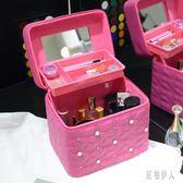 化妝包大容量桌面物品整理收納盒帶鏡子家用旅行手提式多層化妝箱 js27049『紅袖伊人』