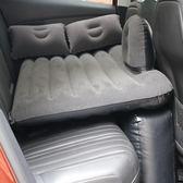 (交換禮物)充氣床寬度可調車載旅行床墊充氣汽轎後排座睡覺用自駕游創意用品車震床