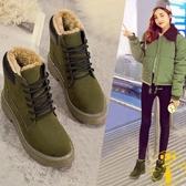 雪地靴棉鞋女冬季防滑短筒加絨加厚保暖短靴防水【雲木雜貨】