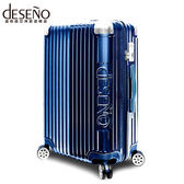 Deseno 尊爵傳奇IV 多色 亮面 新型 拉鍊 旅行箱 29吋 行李箱 C2450