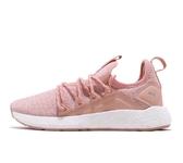 Puma NRGY Neko Knit 女款粉色慢跑鞋-NO.19147711