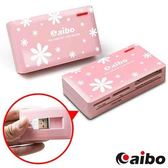 aibo AB07 時尚ATM晶片多功能讀卡機-粉紅花漾