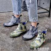 雨鞋水鞋男低筒短筒雨靴防滑廚房工作鞋洗車釣魚膠鞋男士 快意購物網