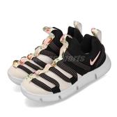 Nike 慢跑鞋 Novice Vintage Floral PS 米白 黑 童鞋 中童鞋 運動鞋 毛毛蟲鞋 【PUMP306】 BQ5289-100