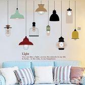 創意客廳電視背景牆壁牆紙貼畫餐廳書房現代裝飾品溫馨臥室牆貼紙 生活樂事館