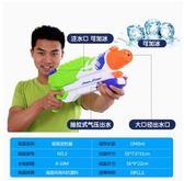 超大號打氣水槍玩具兒童男孩子電動·樂享 館liv