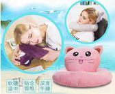 [618好康又一發]中小學生午睡枕趴睡枕卡通U型枕頸枕護頸枕