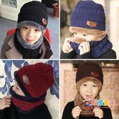 兒童帽子冬男女童針織毛線小孩帽加絨保暖寶寶帽子圍巾兩件套裝潮