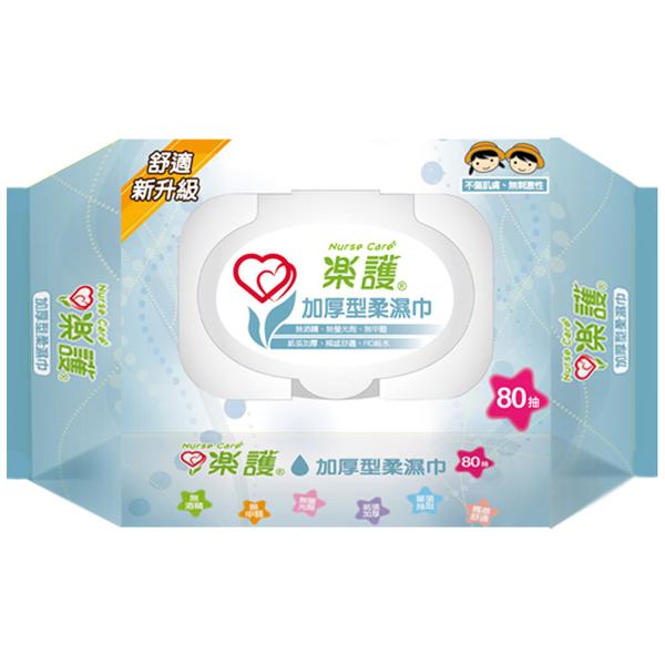 樂護加厚型柔濕巾 80 抽(加蓋)【杏一】