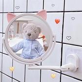 化妝鏡 韓風ins少女心免打孔壁掛化妝鏡子歐式宿舍浴室旋轉公主鏡梳妝鏡 歐歐