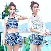 比基尼 三件套分體裙式小胸聚攏泳衣女遮肚保守學生韓國小清新溫泉游泳衣 芭蕾朵朵