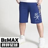 【胖胖星球】中大尺碼‧美式拼接迷彩彈性短褲 2XL~5XL‧加大【87205】
