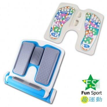 Fun sport 豪華調整型拉筋板(斜板+腳底按摩)