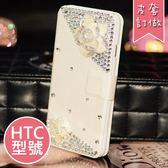 HTC U12+ Desire12 U11+ U11 Eyes 山茶花皮套 水鑽皮套 皮套 客製殼 訂做 保護套