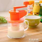 簡易寶寶嬰兒迷你小型家用手動榨汁機汁器手搖豆漿機水果汁原汁機 可可鞋櫃