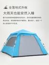帳篷 帳篷戶外2人野營單人家用野外露營防暴雨加厚3人-4人全自動 莎拉嘿幼