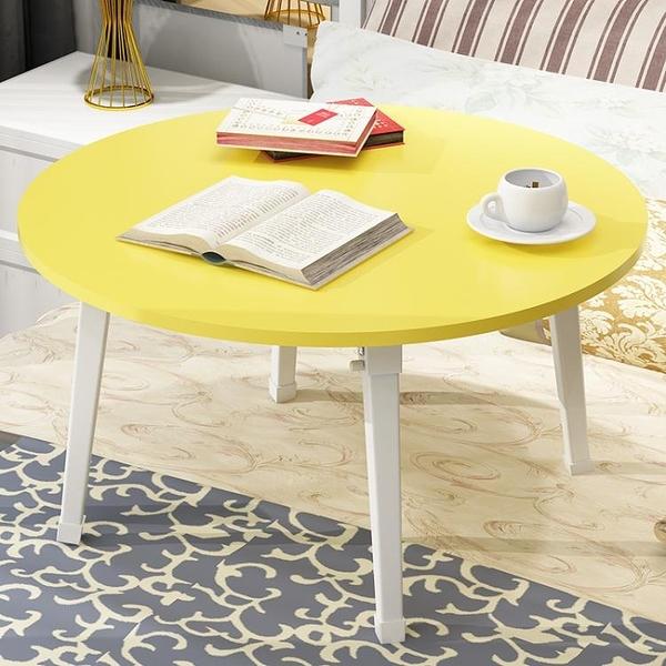 床上桌-家用折疊桌餐桌床上用筆記本電腦桌榻榻米飄窗桌子圓形矮學習桌子