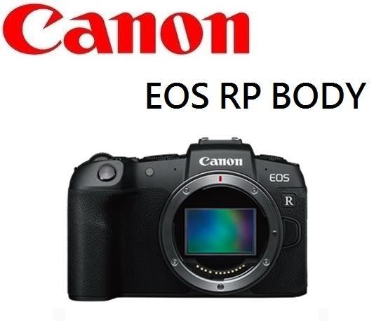 名揚數位 CANON EOS RP BODY 新機上市 無反全幅 (一次付清) 首購登入送EOS R轉接環+LP-E17原廠電池