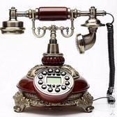 復古電話仿古電話機歐式電話家用美式無線插卡固定辦公古董機座機 igo街頭潮人