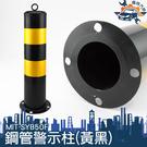 《儀特汽修》MIT-SYB50F (黃黑)鋼管警示 柱帶立柱擋車桿固定路樁 分道口柱 防撞柱路 樁道路隔離