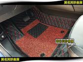 莫名其妙倉庫【4S044A 5D全包腳踏墊(雙層)】19 Focus Mk4配件皮革時尚腳踏墊無毒無異味軟絲圈