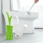 創意小草造型馬桶刷潔廁刷清潔刷套裝衛生間長柄洗廁所刷子廁所刷 韓小姐的衣櫥