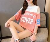 上衣 學院風M-2XL棉花糖中大碼常規款圓領短袖T恤NE416.5937韓依紡