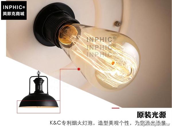 INPHIC- 工業風復古鐵藝酒吧咖啡美式燈餐廳鍋蓋吧台設計師吊燈-E款_S197C